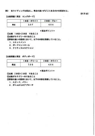 CCI20141109_00021.jpg