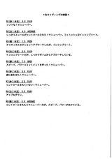 CCI20141109_0003.jpg
