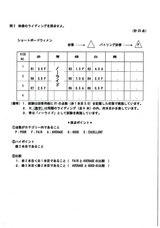 CCI20141109_0004.jpg