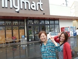 P1020468サニーマート.JPG
