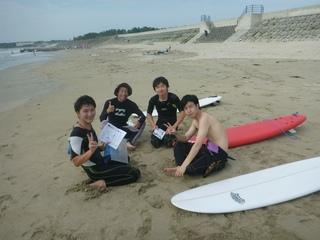 P1060532浜講習.JPG