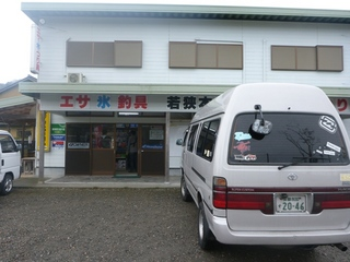 P1080742.JPG