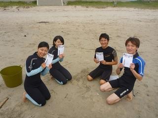 P1110794浜講習.JPG