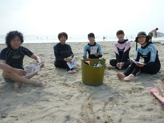 P1120897浜講習.JPG